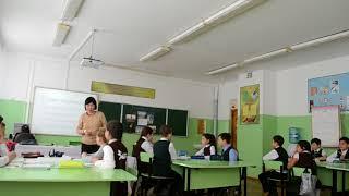 Урок каз.языка 5 Г класс Сагандыкова Ж.Т