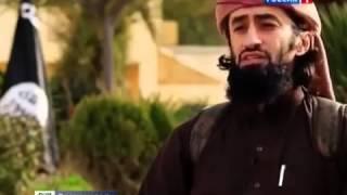 Сценарий казни изуверы из ИГИЛ  Новости Сегодня Мировые Новости 27 04 2015