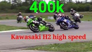 Kawasaki H2 bike racing 400k