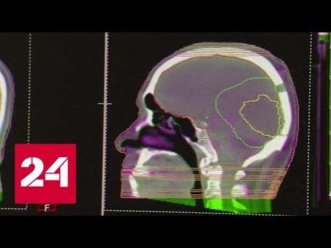 Ядерная медицина: врачи хотят снизить смертность от онкологии вдвое - Россия 24