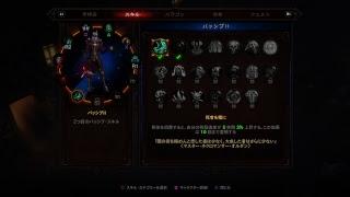 ジェイルのゲーム部屋【Diablo III】#4