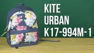 Розпакування Kite Urban 17 л для дівчаток K17-994M-1