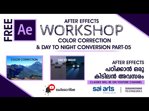 After Effects CC Tutorials In Malayalam   Part- 05-  Color correction & Day to Night Conversion