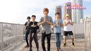 Many Guys from Youtube Try to do the Koi Dance.