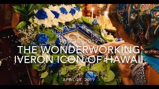 Pascha 2019 and the Hawaiian Iveron Icon (EXTENDED VIDEO)
