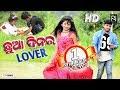 Mor Chhua Dinar LOVER (Iswar Deep) New Sambalpuri HD Video 2017 (Heart Touching Love Story) RKMedia Mp3