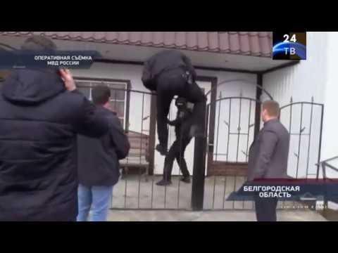 В Белгородской области обнаружили склады с контрафактным алкоголем и сигаретами