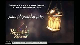 Niyat for Ramadan
