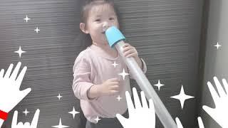 노래하는 아기 /20개월 아기 /다이슨 활용도 /아기가…