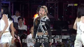 Download [LIVE] BoA - My Name HD MP3 song and Music Video