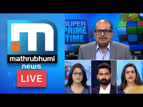 Mathrubhumi News Live
