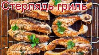 Рецепты из стерляди - как приготовить стерляди пошаговый рецепт - Стерлядь гриль за 30 минут