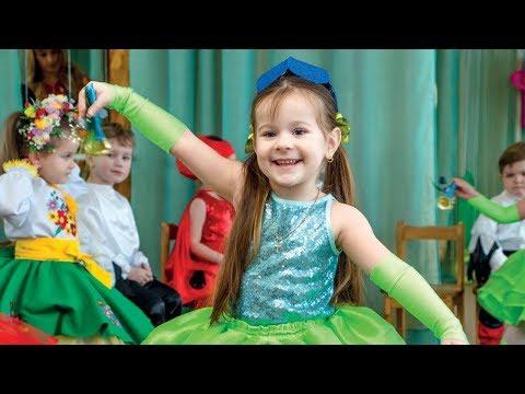 """Діти танцюють під пісню """"Квіточка маленька""""🌸"""