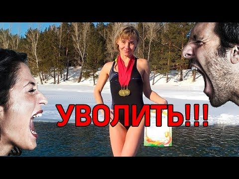 Учительницу из Барнаула чуть не уволили за купальник 🙈 🙈