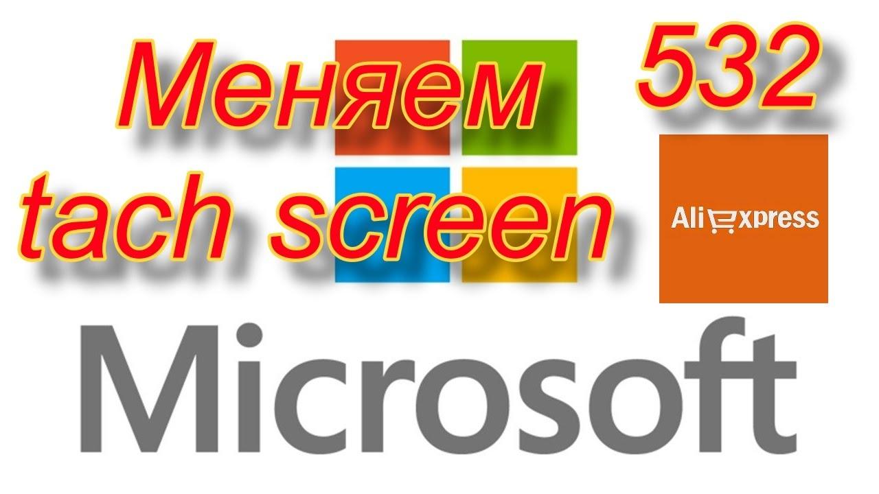 Microsoft Lumia 532 Camera Review - YouTube