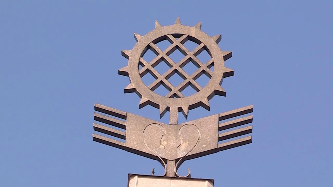 Арыс қаласының халқы 2020 жылы көгілдір отынға қол жеткізбек