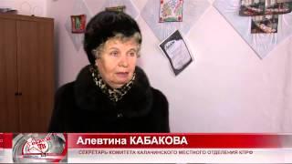 Жители деревеньки Кибер-Спасское, Калачинского  района, отстояли здание бывшей школы.(, 2014-11-24T11:33:27.000Z)