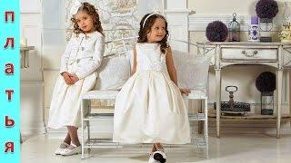Купить детскую одежду(Купить детскую одежду - http://ad.admitad.com/goto/375a67a31c0c804c4a2d780dedeea8/ izobility.com – это агрегатор качественных товаров из..., 2015-02-27T15:17:05.000Z)