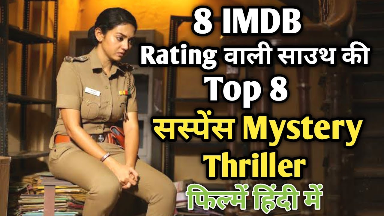 Download Top 8 South Indian Highest Rated Mystery Suspense Thriller Movies | Movies Point