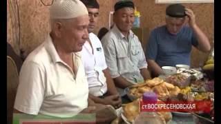 Национальное блюдо на праздник Чечня.