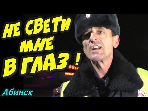 """🔥""""Полное ОБНУЛЕНИЕ шаблонов у ночного патруля !""""🔥 Абинск 2020"""