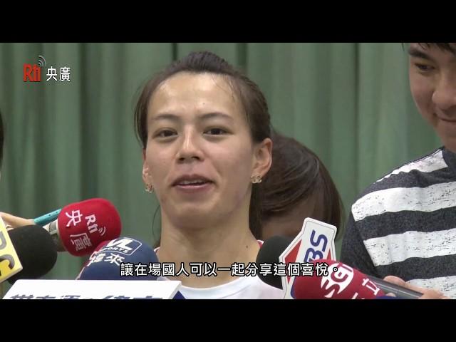 【央廣】世大運最後衝刺 舉重、跆拳道可望鍍金