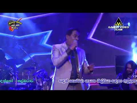 Hasalaka Gamini Song (Danapala Udawatta) - All Right Meegoda 2019