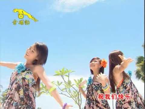 M-Girls - 新年快乐