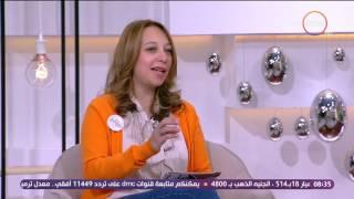 8 الصبح - مروة حافظ مؤسسة مبادرة