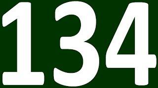 АНГЛИЙСКИЙ ЯЗЫК ДО ПОЛНОГО АВТОМАТИЗМА С САМОГО НУЛЯ УРОК 134 УРОКИ АНГЛИЙСКОГО ЯЗЫКА