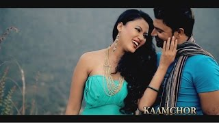 Ye Mayalu Video Song | KAAMCHOR | Kamal Rasaili/Sushma BK
