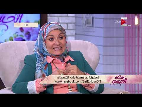 ست الحسن - هبة قطب: مينفعش الزواج يبقي بنية هاخد لفة وهمشي .. وطول ما في احتمال انك تسيب يبقي هتسيب
