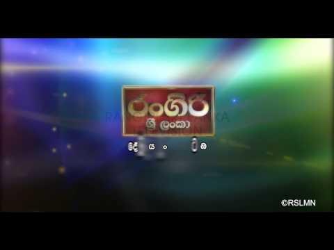 Rangiri Sri Lanka Television