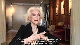 Fashion Channel: NYFW, interview with Carmen Dell