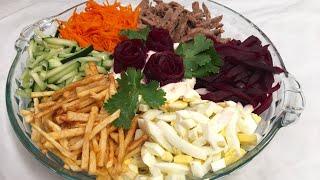Салат Французский. Salat / Албатта тайёрлаб куринг 👍 Uzbek style