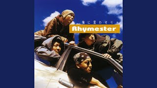 Provided to YouTube by TuneCore Japan 星に願いを · RHYMESTER 俺に言わせりゃ ℗ 1993 FILE RECORDS INC. Released on: 1993-04-25 Composer: ...