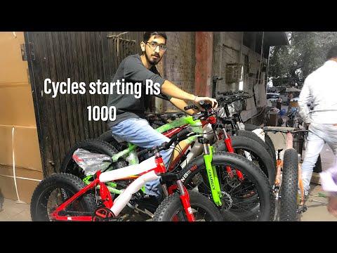 Cheapest cycle market in Delhi| Karol bagh | MTB | Fat Bikes