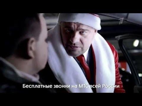Тариф Супер МТС. Бесплатные звонки на МТС всей России