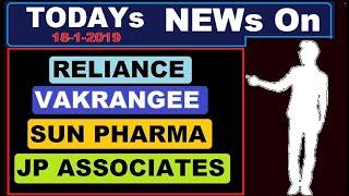( Sun Pharma ) ( JP Associate ) ( Reliance )( Vakrangee ) today's news and update in Hindi by SMkC