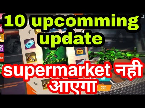 नही आएगा supermsrket 5.0 || 10  NEW UPDATE || FREE FIRE OB 20 NEW PET PORING || NEW  CARNIVAL EVENT