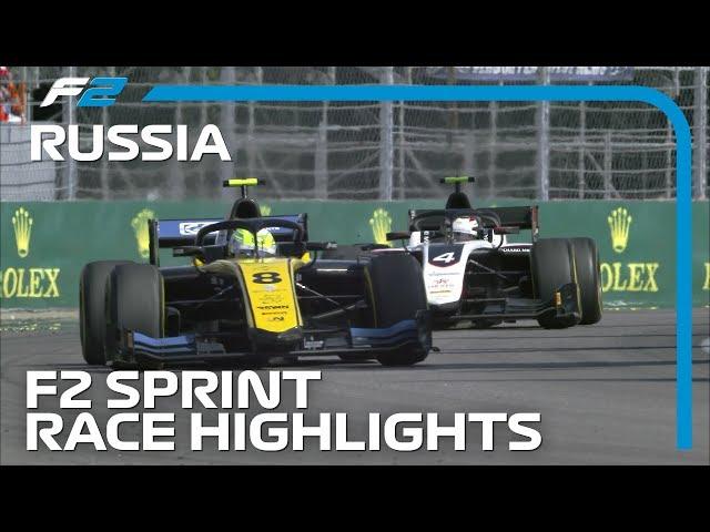 Formula 2 Sprint Race Highlights | 2019 Russian Grand Prix