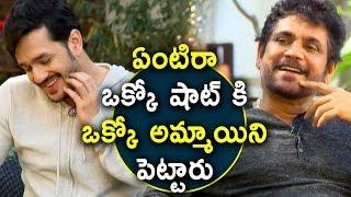 Nagarjuna Shocking Comments On Heroines in Mr. Majnu Movie | Niharika Movies