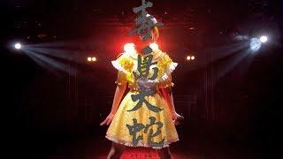 """なーさん""""こと古澤サナのソロプロジェクト""""毒島大蛇""""初のライブ。 Busuj..."""