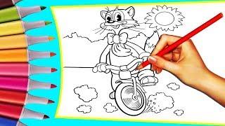 🐈Детские раскраски для малышей из мультфильма Кот Леопольд