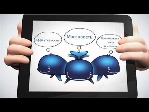 090 Index реклама в квитанциях ЖКХ, Димитровград, Россия