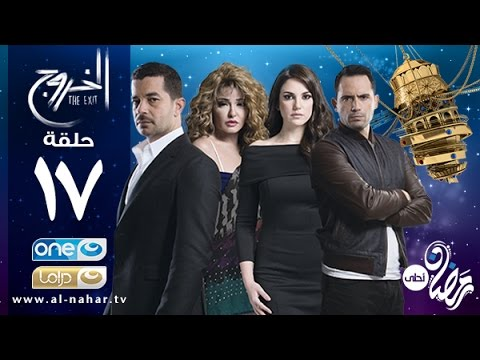 ����� ������� Episode 17 - Al Khoroug Series | ������ ������� ��� -  ����� - ������