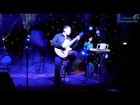 Концерт романтической гитарной музыки