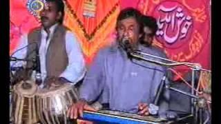 Tu sadey nal piyar kar  Ghulam Ali Gamo By Ahmad Hussain Kaka