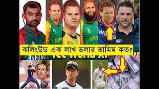 টাকার লোভ দেখিয়ে সিরিজ খেলাতে আগ্রহী পিসিবি.Bangladesh cricket news.sports news update.pakistan