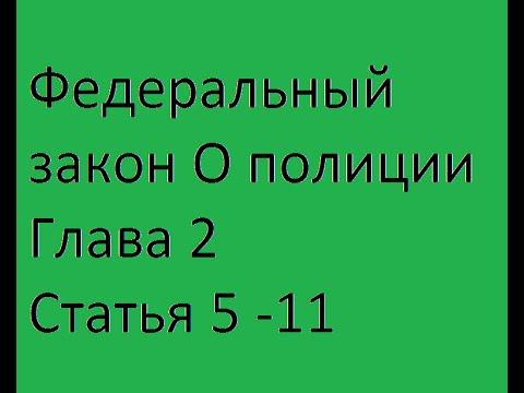 ФЗ О НЕСОСТОЯТЕЛЬНОСТИ ст.213 11 п. 1 Последствия реструктуризации